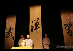 在香港理工大学举办的少林禅武医公开讲座
