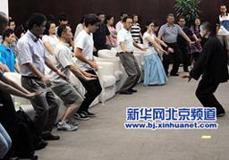 禅武医之生活文化论坛